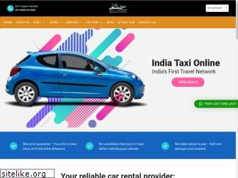 indiataxionline.co.in