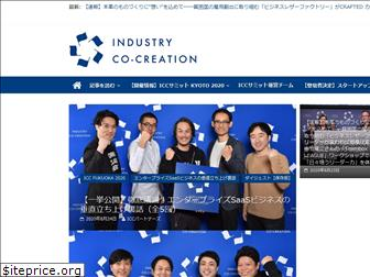 industry-co-creation.com