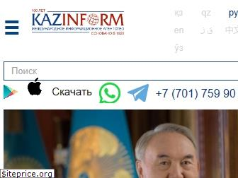 www.inform.kz website price