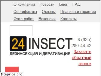 www.insect24.ru website price