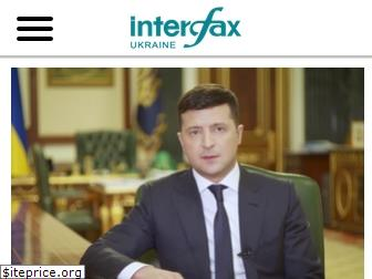 interfax.com.ua