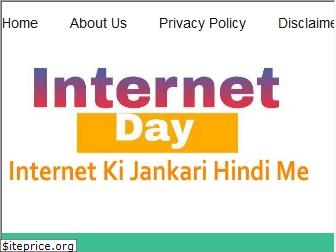 www.internetday.in website price