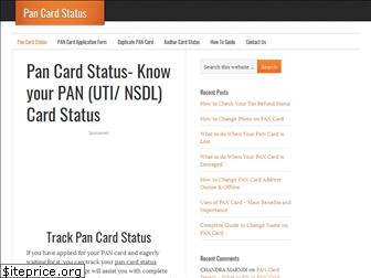 ipancardstatus.co.in