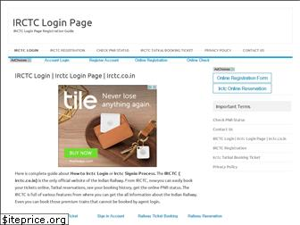 irctcloginpage.in