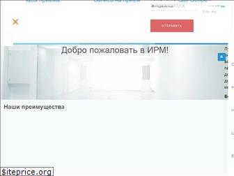 www.irm.ua website price
