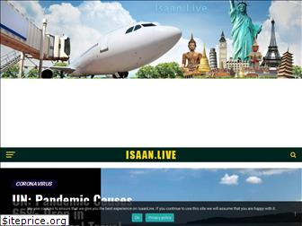 isaan.live