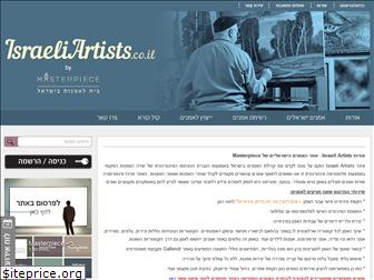 israeliartists.co.il