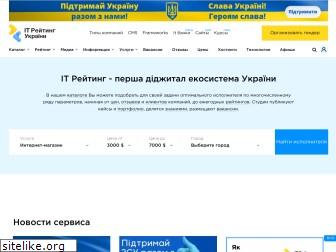 it-rating.in.ua