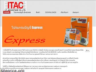 itac.co.th