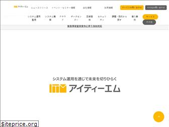 itmanage.co.jp