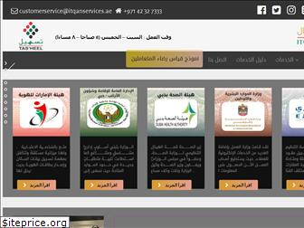 itqanservices.ae