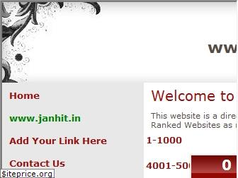 janhit.in