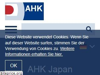 www.japan.ahk.de website price