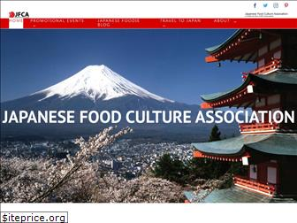 japanfoodculture.org