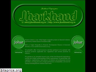 jharkhand.org.in