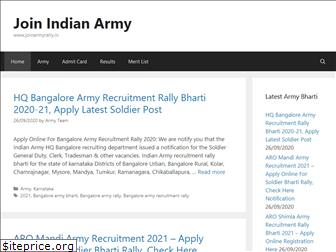 joinarmyrally.in