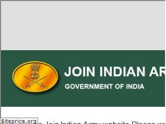 joinindianarmy.nic.in