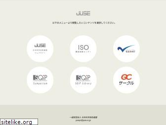 juse.jp