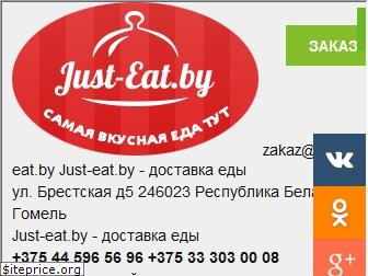 just-eat.by