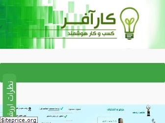 www.karafar.net website price