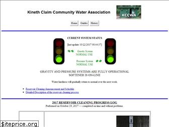 kccwater.org