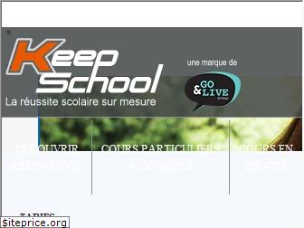 keepschool.com