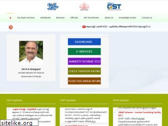 keralataxes.gov.in