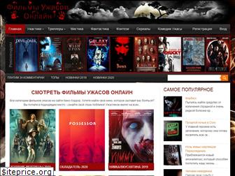www.kino-horror.net website price
