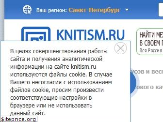 www.knitism.ru website price
