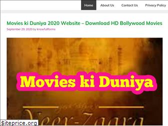 knowfullforms.com