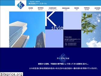 kstyle-home.co.jp