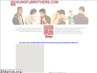 kungfubrothers.com