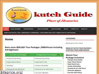 kutchguide.in