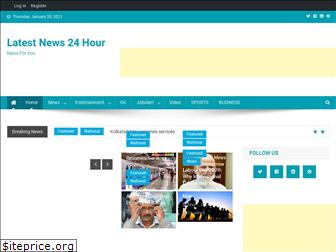 latestnews24hour.in
