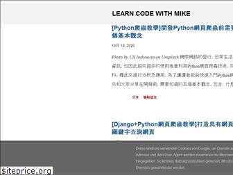 learncodewithmike.com