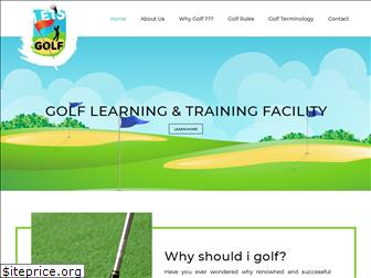 letusgolf.in