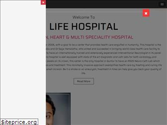 www.lifehospitals.in website price