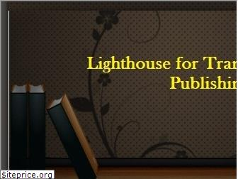 www.lighthousebooks.org website price