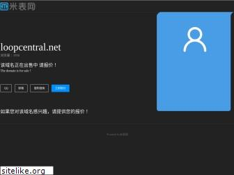 loopcentral.net