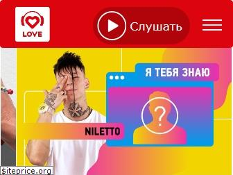 www.loveradio.ru website price