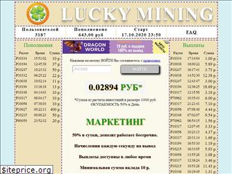 lucky-mining.space