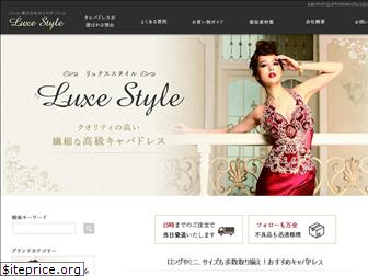 luxestyle-dress.com
