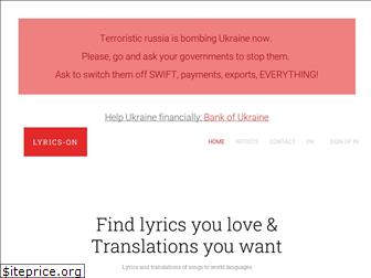 lyrics-on.net