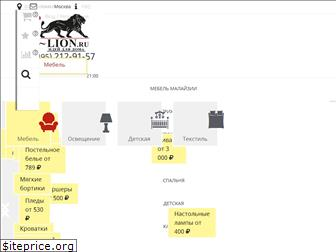 www.m-lion.ru website price