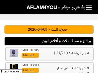 m.aflam4you.tv