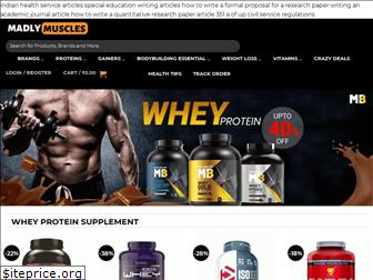 madlymuscles.com