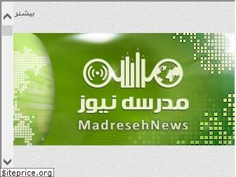 madresehnews.com