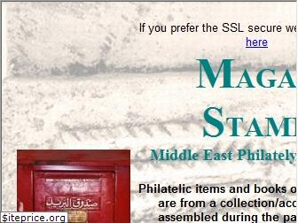 maganstamps.co.uk