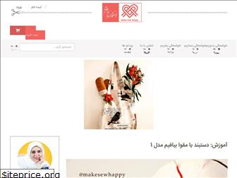 makesewhappy.com