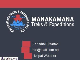 manakamanaexpedition.com